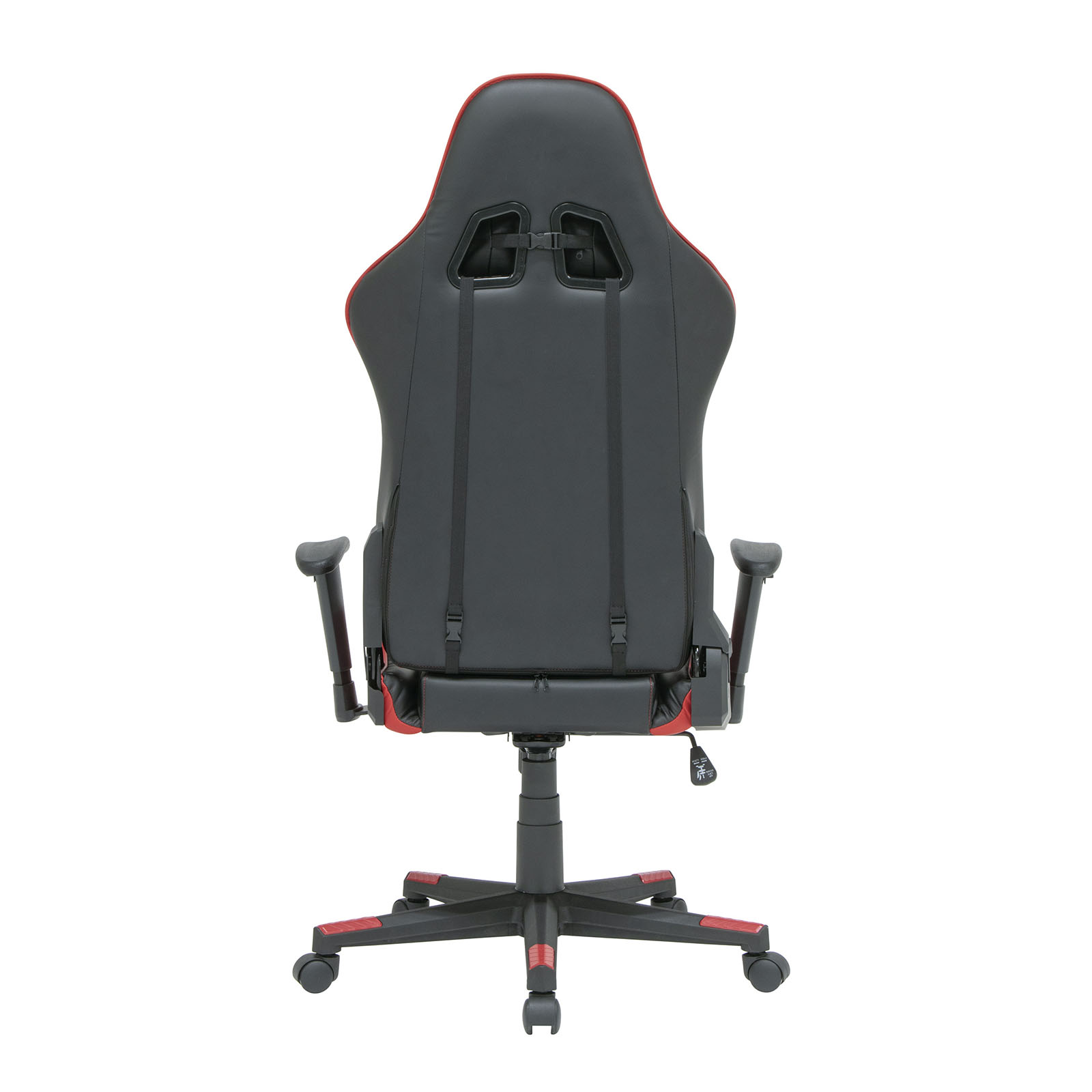 10660 High Back Gaming Chair rear